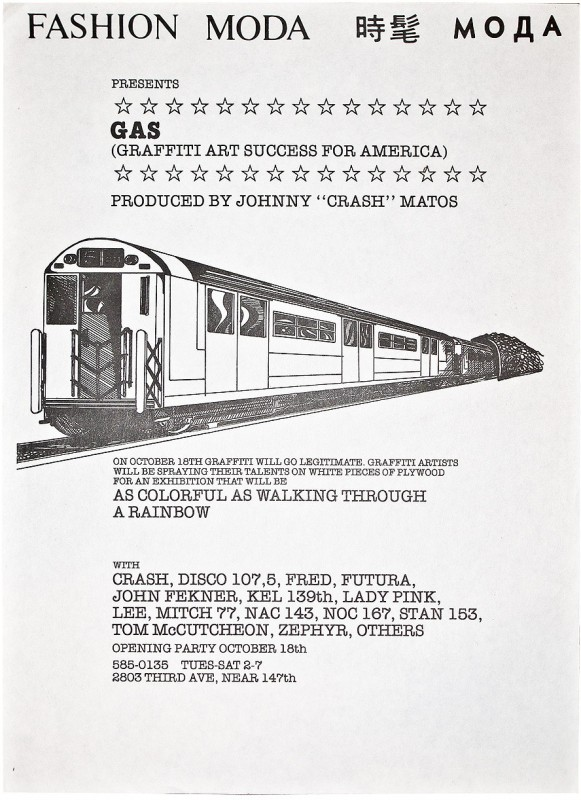 "Flyer for ""G.A.S. (Graffiti Art Success for America)"" at Fashion Moda (1980)."