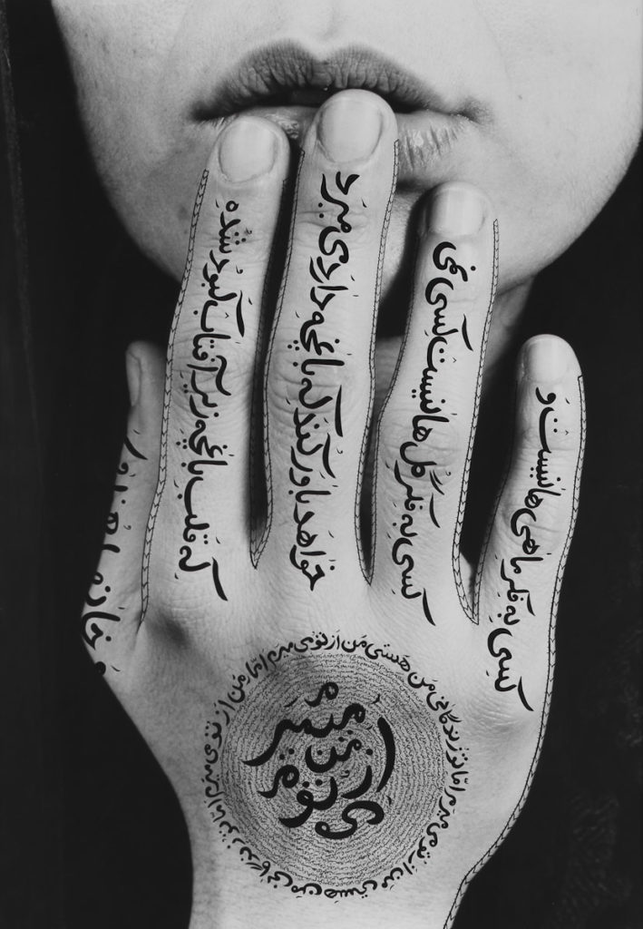 "Shirin Neshat, Untitled, from the series ""Women of Allah"" (1996). Photo ©Shirin Neshat, courtesy of the artist and Gladstone Gallery, New York and Brussels."